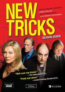 Сериал «Новые уловки» 5 сезон смотреть онлайн
